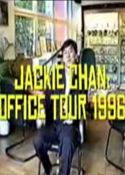 Jackie Chan Office Tour 1996の画像