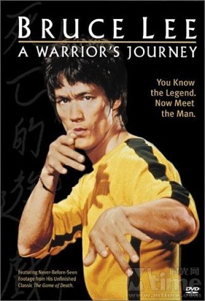 『Bruce Lee: A Warrior  タイトルリスト 漢題李小龍:勇士的旅程(繁体字)李