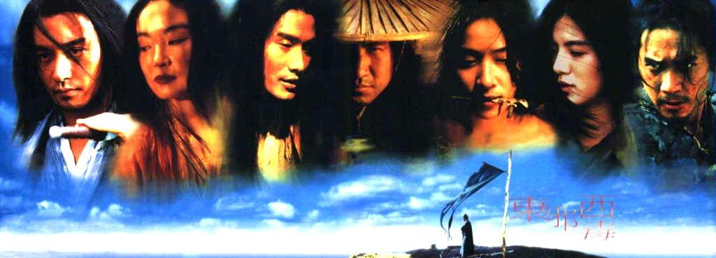 楽園の瑕/東邪西毒(1994) | カンフースター総合情報サイト ...