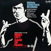 『Game of Death [Soundtrack]』のジャケット画像