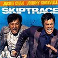 Skiptrace (2016) (Blu-ray + Digital HD) (US Version)