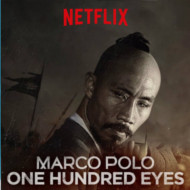 『マルコ・ポーロ: 百の眼』『Marco Polo: One Hundred Eyes』