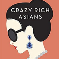 『Crazy Rich Asians』