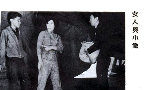 女人與小偷,女人与小偷,The Lady and the Thief,