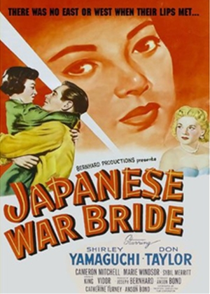 Japanese War Bride,Japanese War Bride,Japanese War Bride,東は東