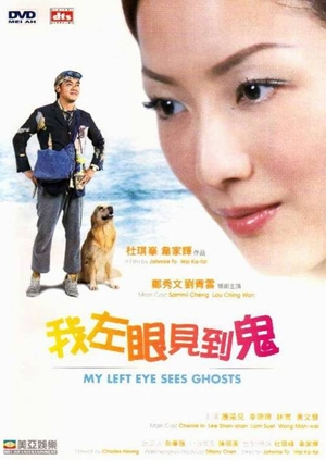 我左眼見到鬼,我左眼见到鬼,My Left Eye Sees Ghosts ,