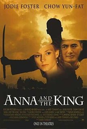 Anna and the King,,Anna and the King,アンナと王様
