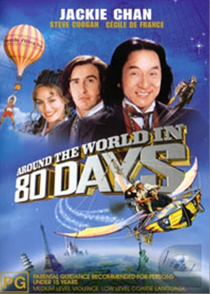 Around the World in 80 Days,,Around the World in 80 Days,80デイズ