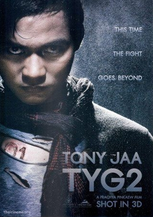 The Protector 2,,Tom Yum Goong 2,トム・ヤム・クン2(仮)