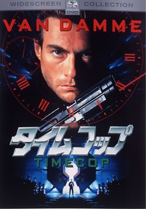 Timecop,,Timecop,タイムコップ