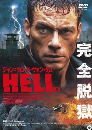 In Hell,,In Hell,HELL ヘル