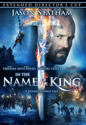 In the Name of the King: A Dungeon Siege Tale,,,デス・リベンジ