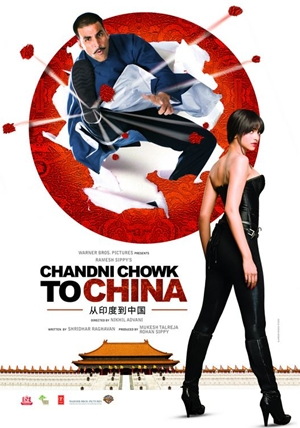 Chandni Chowk to China,Chandni Chowk to China,Chandni Chowk to China,チャンドニー・チョーク・トゥ・チャイナ