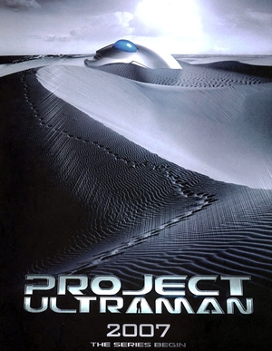 Project Ultraman,,Project Ultraman,