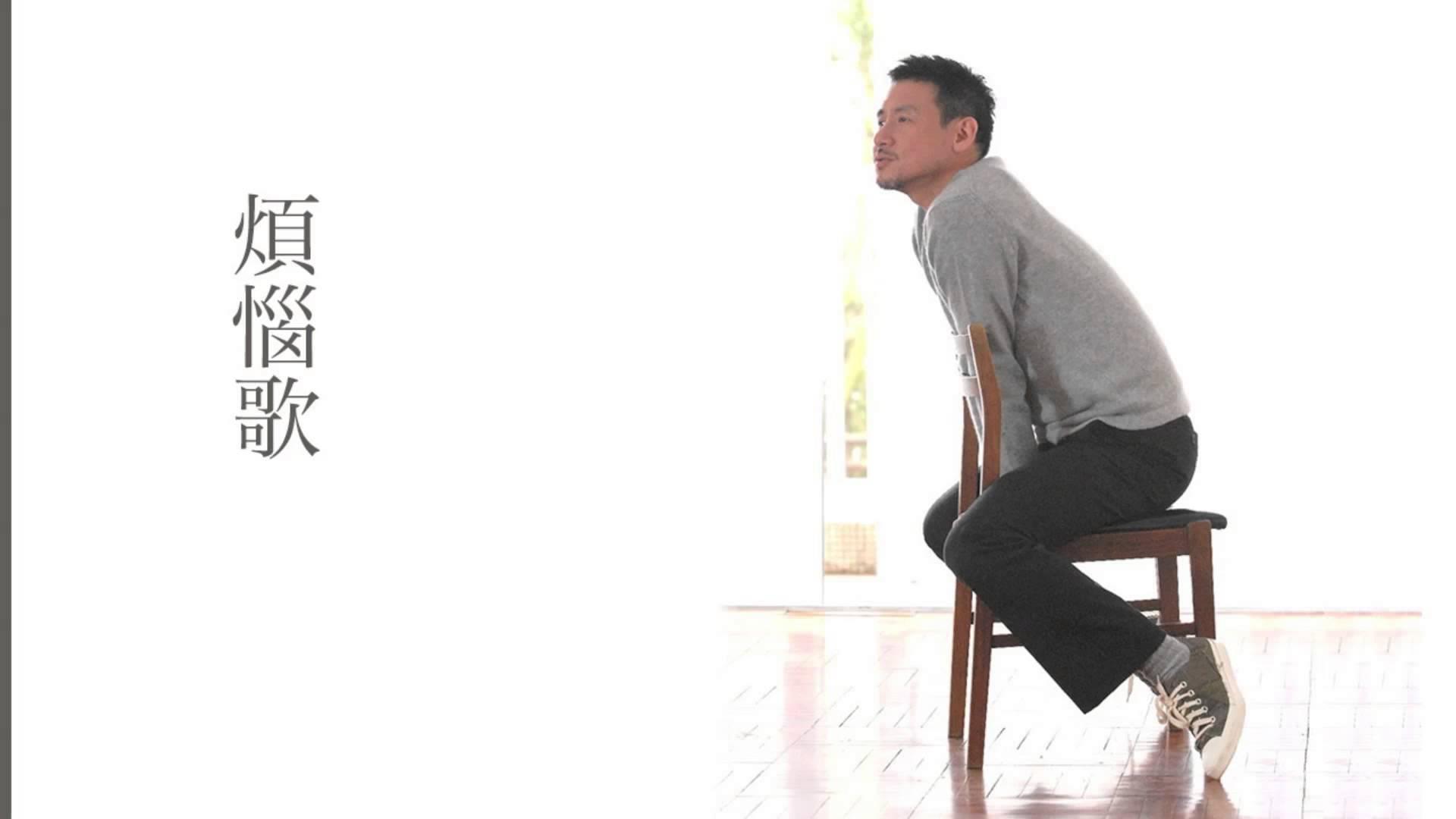 ジャッキー・チュンの画像 p1_14