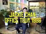 Jackie Chan Office Tour 1996(1996-アメリカ)