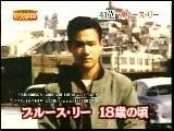 ニッポン人が好きな偉人ベスト10...