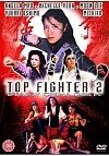 『Top Fighter 2: Deadly Fighting Dolls(1996)』の画像