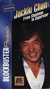 『Jackie Chan: From Stuntman to Superstar(1996)』の画像