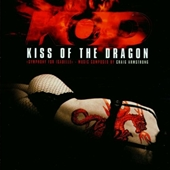KISS OF THE DRAGON Symphony For Isabelle by Craig Armstrongのジャケット画像