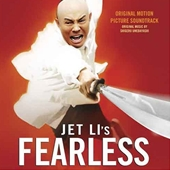 Jet Li's Fearless (Original Motion Picture Soundtrack) by Shigeru Umebayashiのジャケット画像