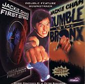 『First Strike/ Rumble In TheBronx:Soundtrack』のジャケット画像