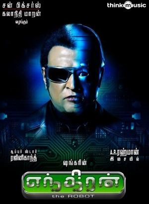 The Robot,,Enthiran,ロボット