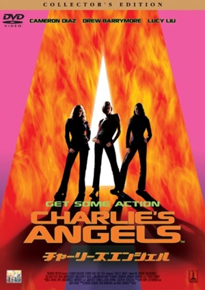 Charlie's Angels,,Charlie's Angels,チャーリーズ・エンジェル